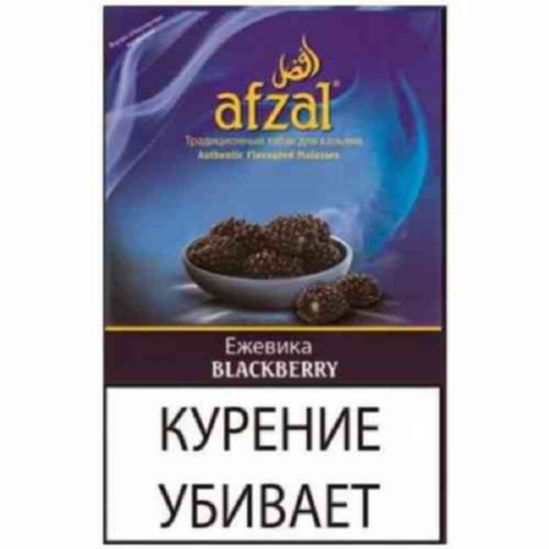 купить Табак Afzal - Blackberry 50г оптом