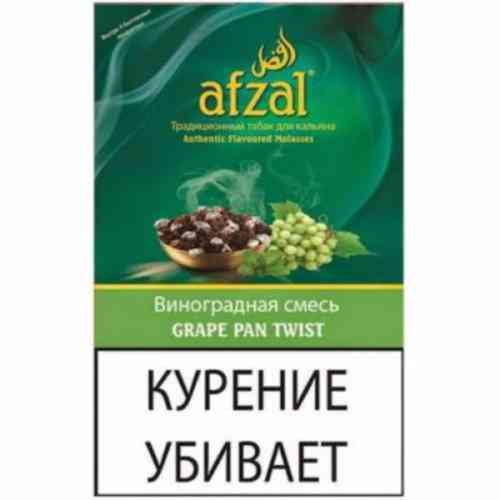купить Табак Afzal - Grape Pan Twist 50г оптом
