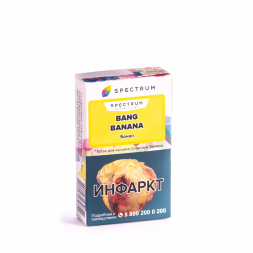 купить Табак Spectrum - Bang Banana (Банан) 40г оптом